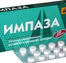 Импаза: инструкция по применению, цена, отзывы врачей