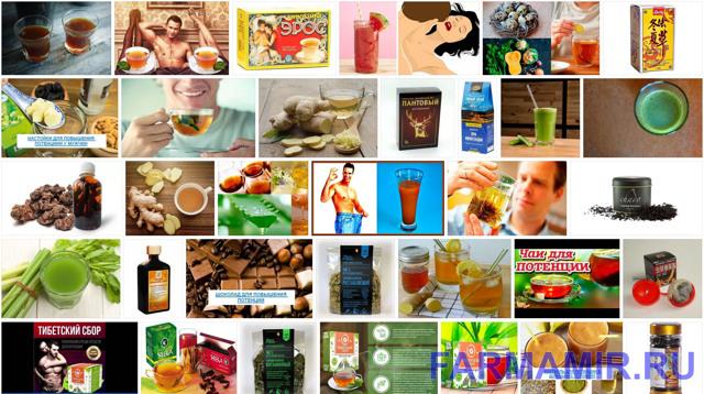 Напитки для потенции мужчин. Рейтинг ТОП-5, отзывы