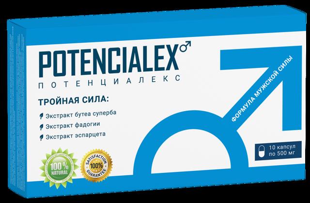 Потенциалекс (potencialex): цена, инструкция по применению, отзывы