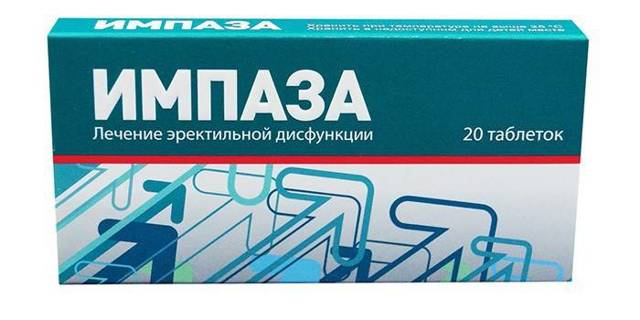 Натуральные препараты для повышения потенции у мужчин: лучшие средства