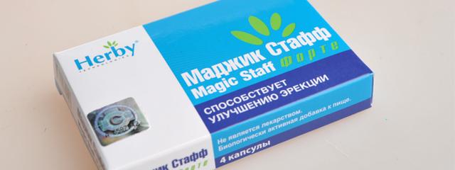 Отечественные препараты для повышения потенции у мужчин: недорогие и эффективные