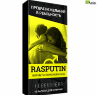 Капсулы для потенции РАСПУТИН: инструкция по применению, цена, отзывы