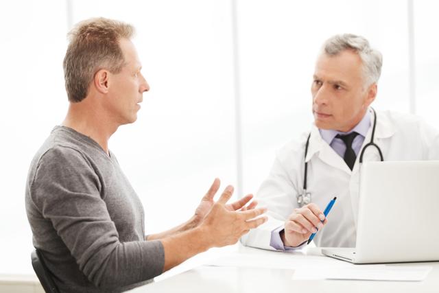 Инфекционный простатит: симптомы и лечение, причины у мужчин
