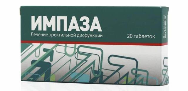 Химколин: цена в аптеках, инструкция по применению, отзывы