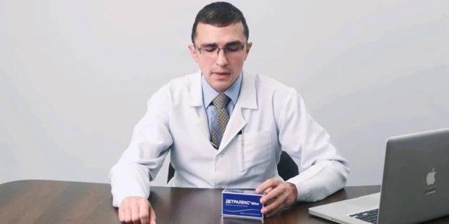 Детралекс при простатите: как принимать, отзывы пациентов