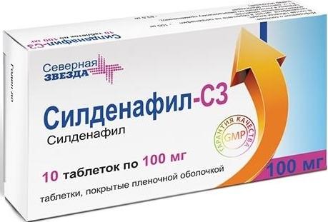 Возбуждающие препараты для мужчин: список лучших с описаниями
