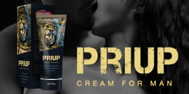 priup (крем для увеличения члена): отзывы, инструкция, цена и где купить