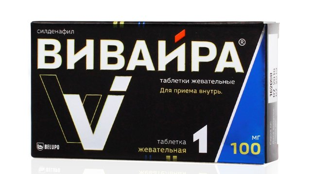 Жевательные таблетки Вивайра (100, 50 мг): отзывы и инструкция по применению