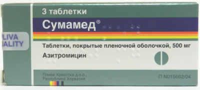 Антибиотики при простатите у мужчин: наиболее эффективные для лечения