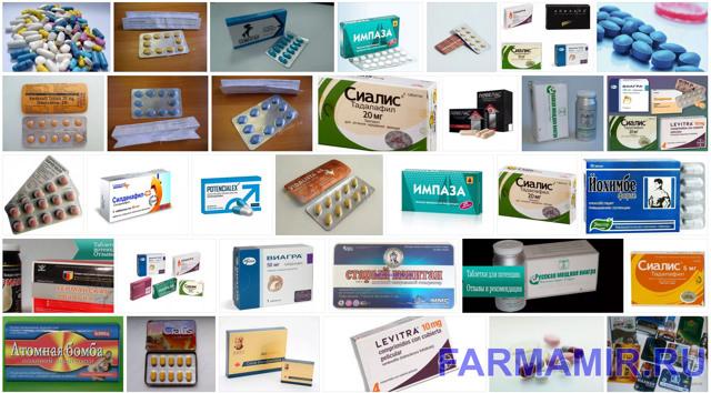 Ингибиторы фосфодиэстеразы 5 типа: препараты