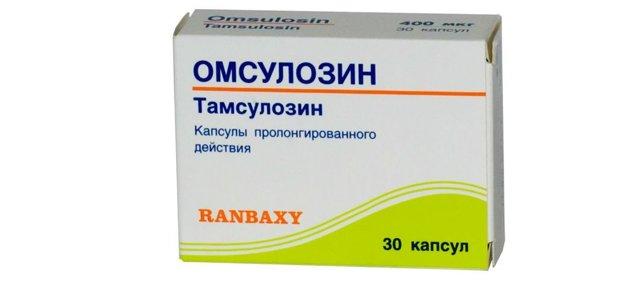 Фокусин от простатита: сколько нужно применять лекарство, инструкция, отзывы