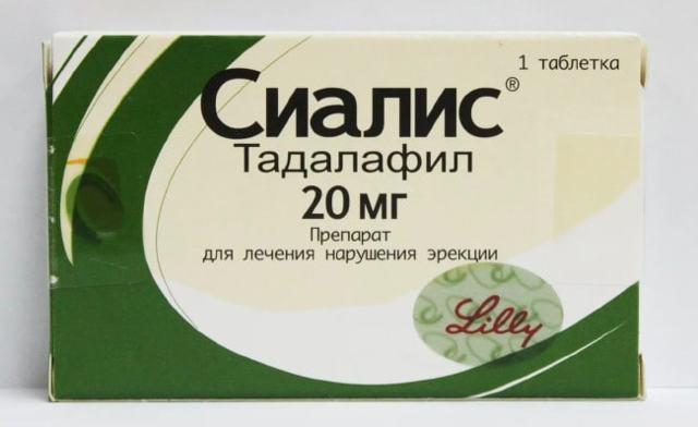 Новые препараты для повышения потенции. Рейтинг ТОП-10