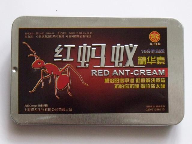 Китайские препараты для повышения потенции у мужчин. ТОП-5 средств