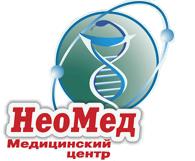 Цефтриаксон при простатите: схема лечения, отзывы мужчин