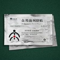 Китайские пластыри для повышения потенции у мужчин: виды, где купить, отзывы