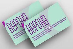 Таблетки Верона для мужчин: инструкция по применению, аналоги и отзывы
