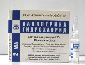 Папаверин для потенции (уколы и таблетки): инструкция по применению