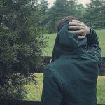 Элеутерококк для потенции мужчин: влияние, инструкция, отзывы