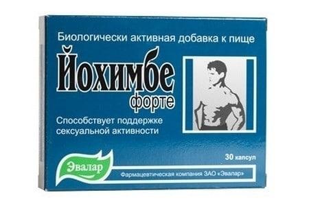 Самые эффективные препараты для потенции и эрекции мужчин
